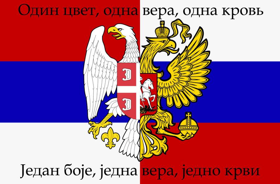 Serbian Russian 13