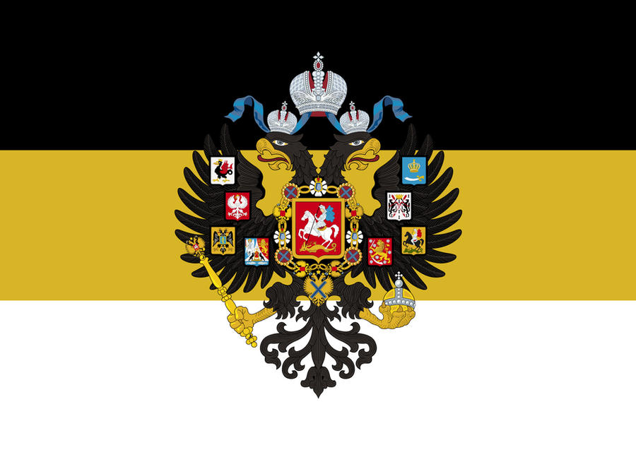 Flag Of The Russian Empire 96