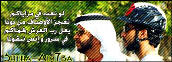 H A Z Z A 3 by shtha-alm7ba