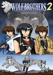 Wolf Brothers 2 Manga Cover