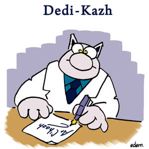 dedi-kazh
