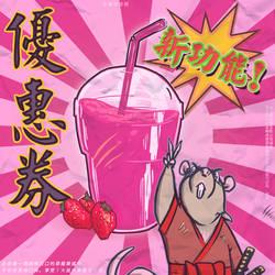 SUGOI! YUMMY SHAKE! MMM!