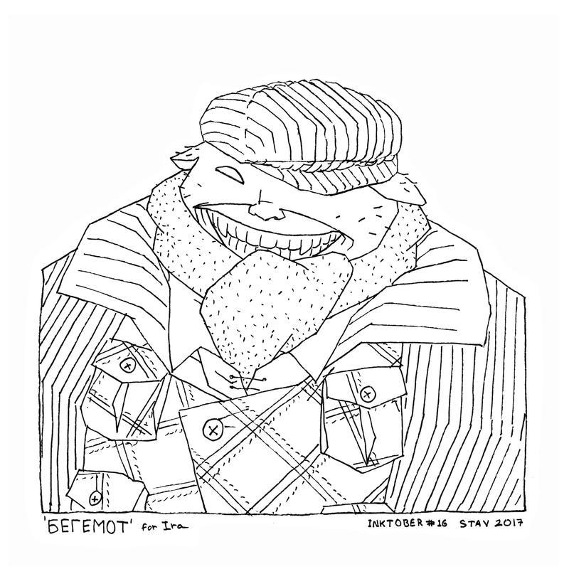 Inktober#16 - Kot Begemot by croovman