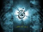 MohammaD .. rasoulollah