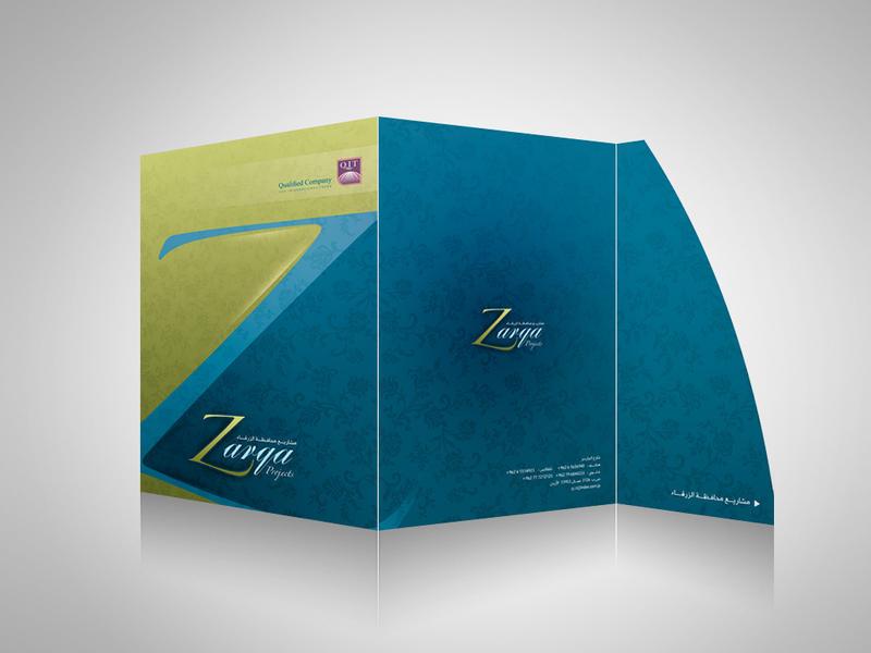 Folder Zarqa Projects by Aljonaidy