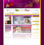 Forum Eid Style