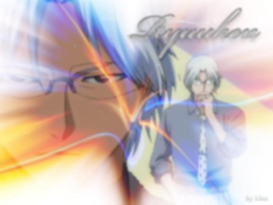 Ryuuken dream by cica99
