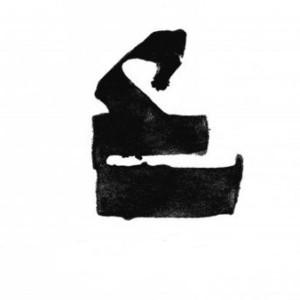 A-Realm's Profile Picture