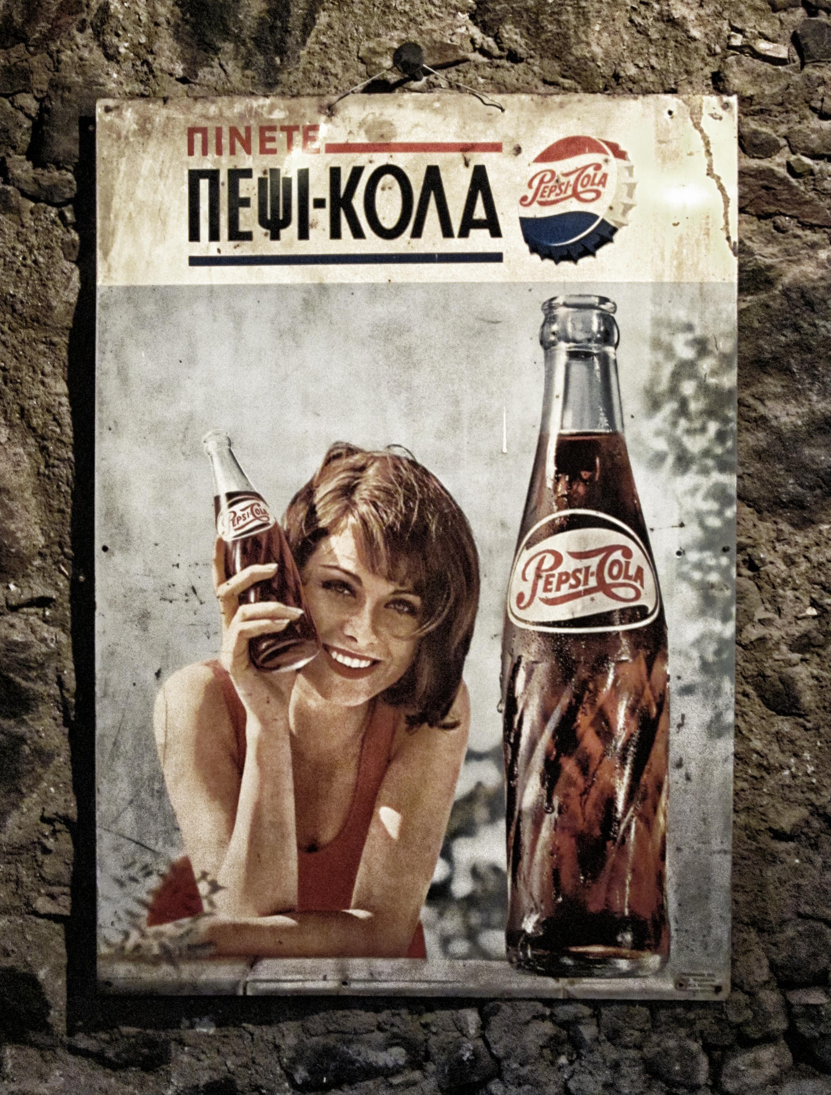 http://fc02.deviantart.net/fs71/f/2012/176/0/b/drink_pepsi_cola_vintage_ad_by_tntiseverywere-d54sqvh.jpg