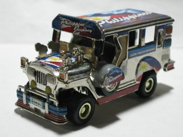Philippine Jeepney by artstain2