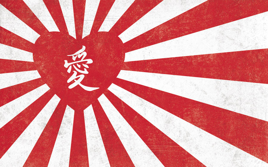how to say love japan in japanese