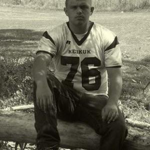 dakotaswanson7's Profile Picture