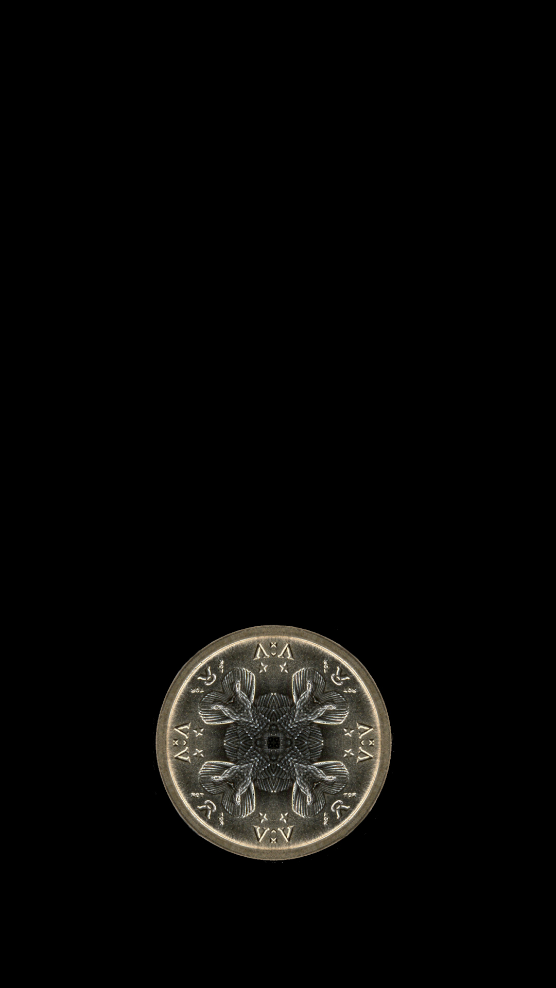 Stargate Coin Cell Phone Wallpaper by mitsubishiman on DeviantArt