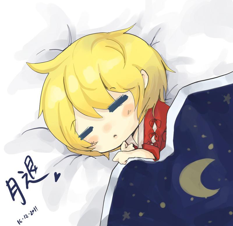 Night Night by sawa-rint