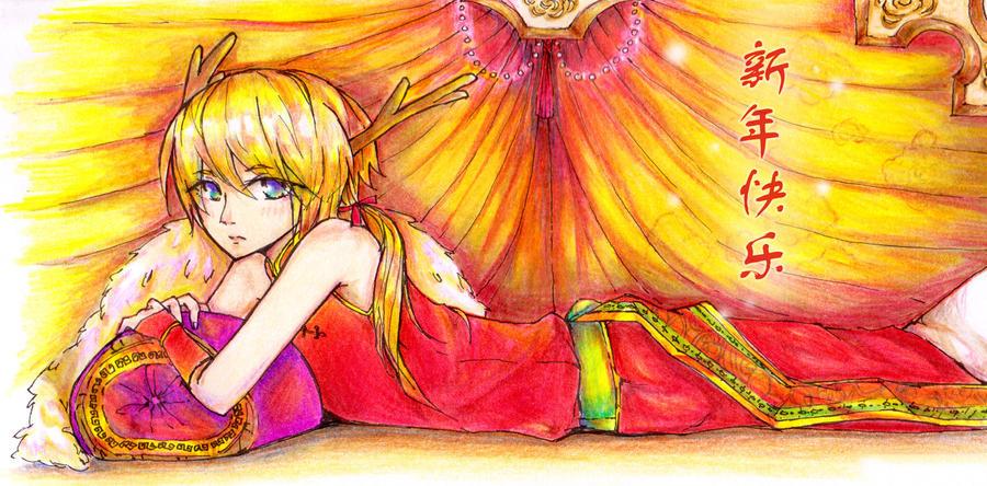 Happy Lunar New Year 2012 by sawa-rint