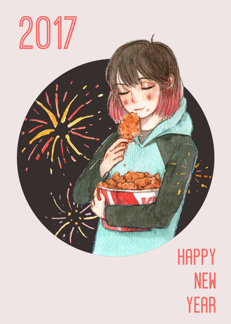 Happy New Year! by sawa-rint