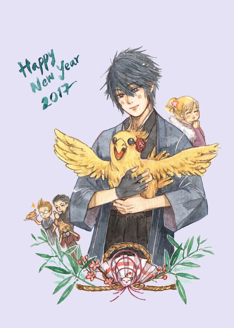 Happy New Year 2017 by sawa-rint