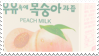 Peach Stamp by milkcart0nangel