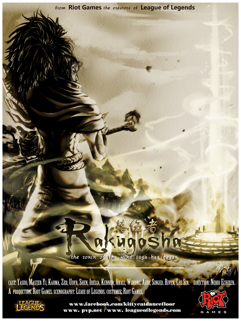 Yasuo Fan Art Contest Lol Yasuo Movie Poster...