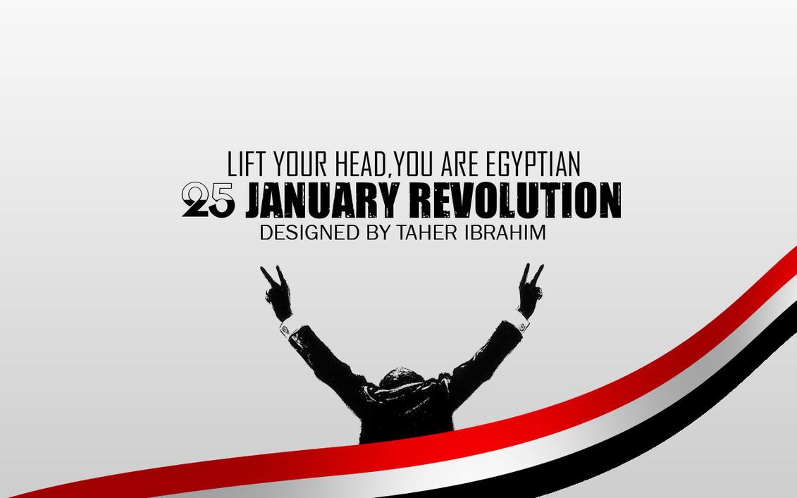 January revolution egypt