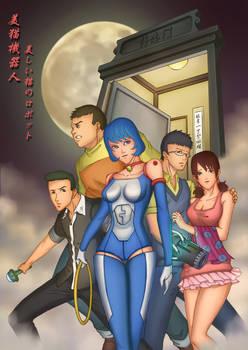 Utsukushi Neko No Robotto A Doraemon Remake