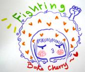 Baka Cherry by Doli-lolli