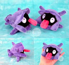 Shellder Plushie by SewYouPlushieThings