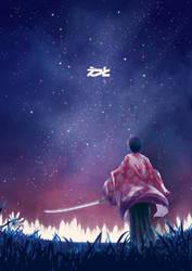 A Thousand Glows by tikii-kun