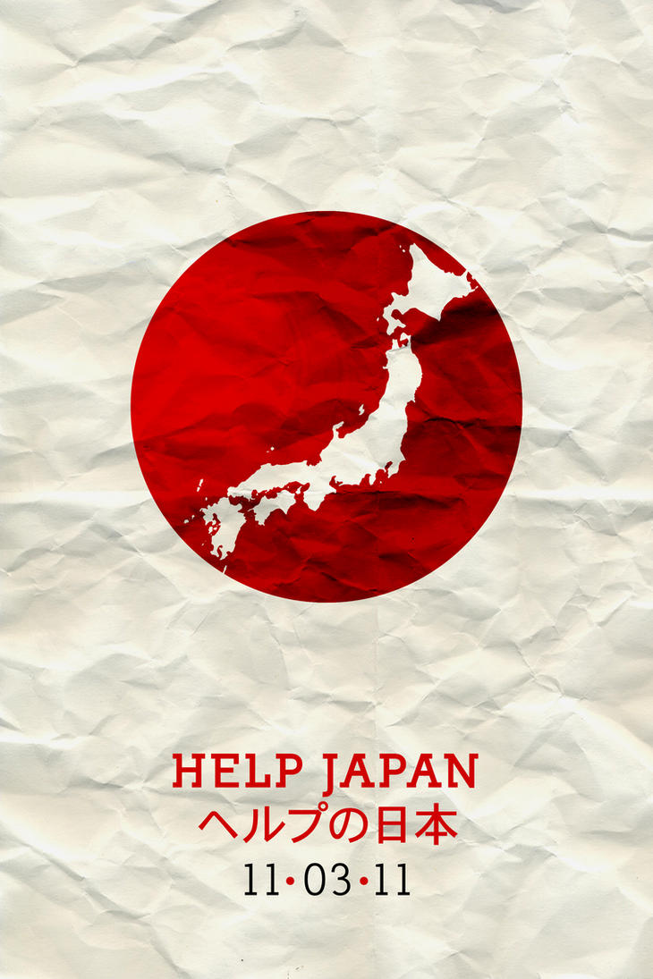 Help Japan 2011 - Version 1 by GraphiteColours