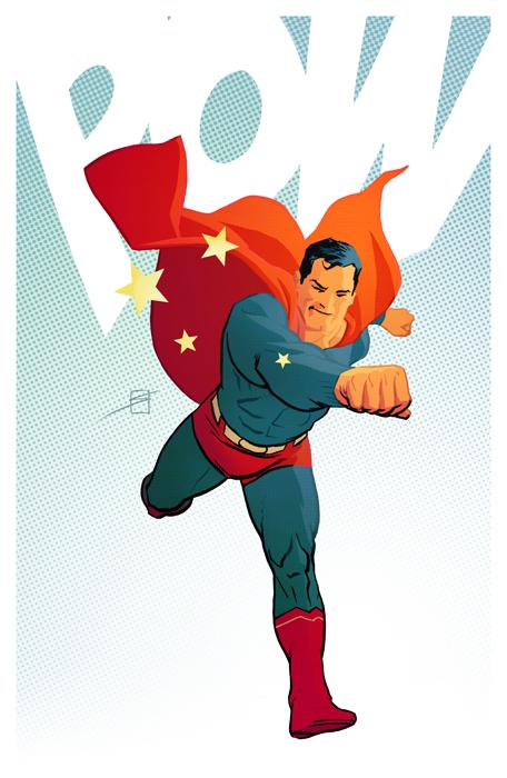 Superdude POW by ronsalas