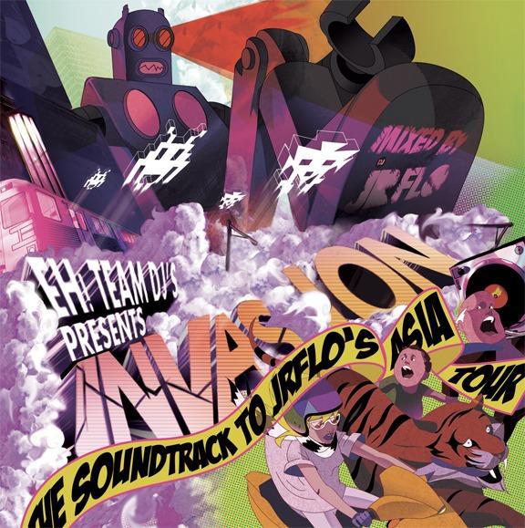 Dj Jr Flo INVASION Mixtape by deadlymike