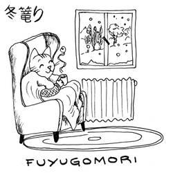 Advent Pills -  Japanese words: Fuyugomori