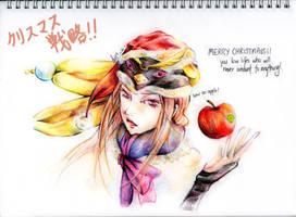 Christmas Strategy by bbiru
