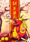 Chinese New Year 2012 by bbiru