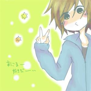 plastic-smiles23's Profile Picture