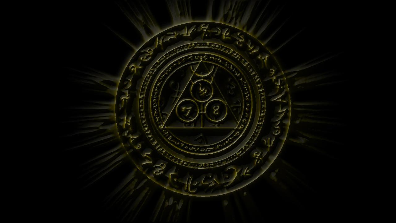 Fullmetal Alchemist Transmutation Circle Traffic Club