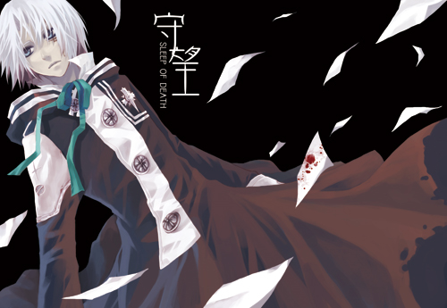 dgm fanbook's cover by shirleyfoxcc