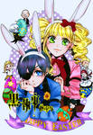 Ciel and Lizzy Easter