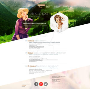 Freelance project 0459247