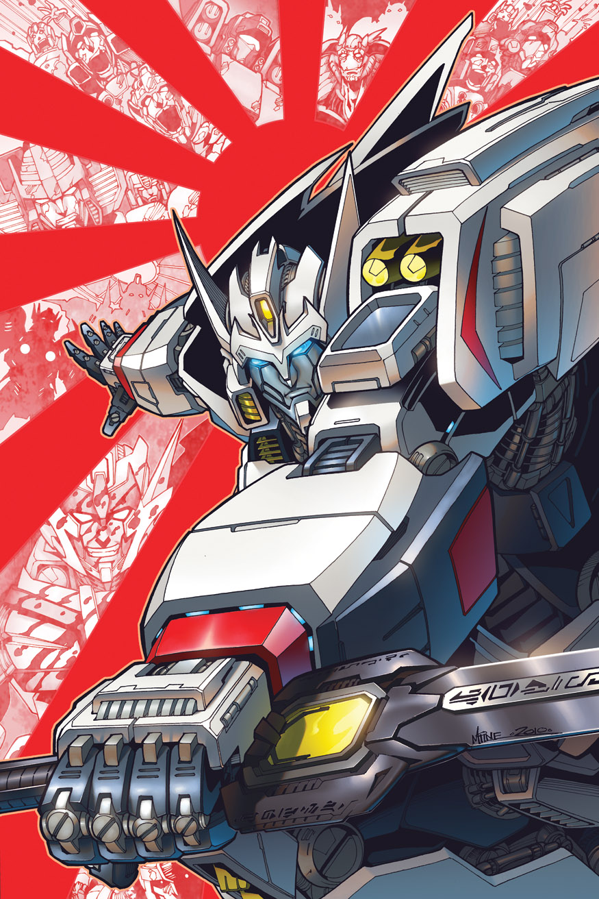 TF Drift Cover by dyemooch