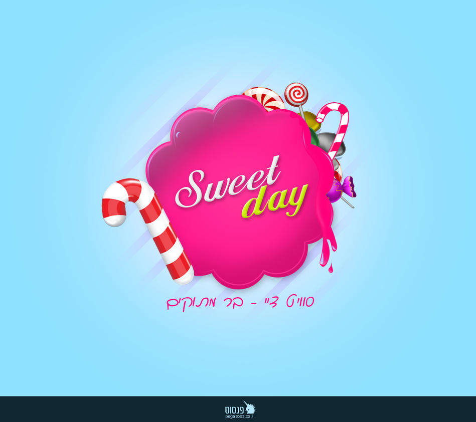 sweetday logo - candy bar company by 1PegaSooS1 on DeviantArt