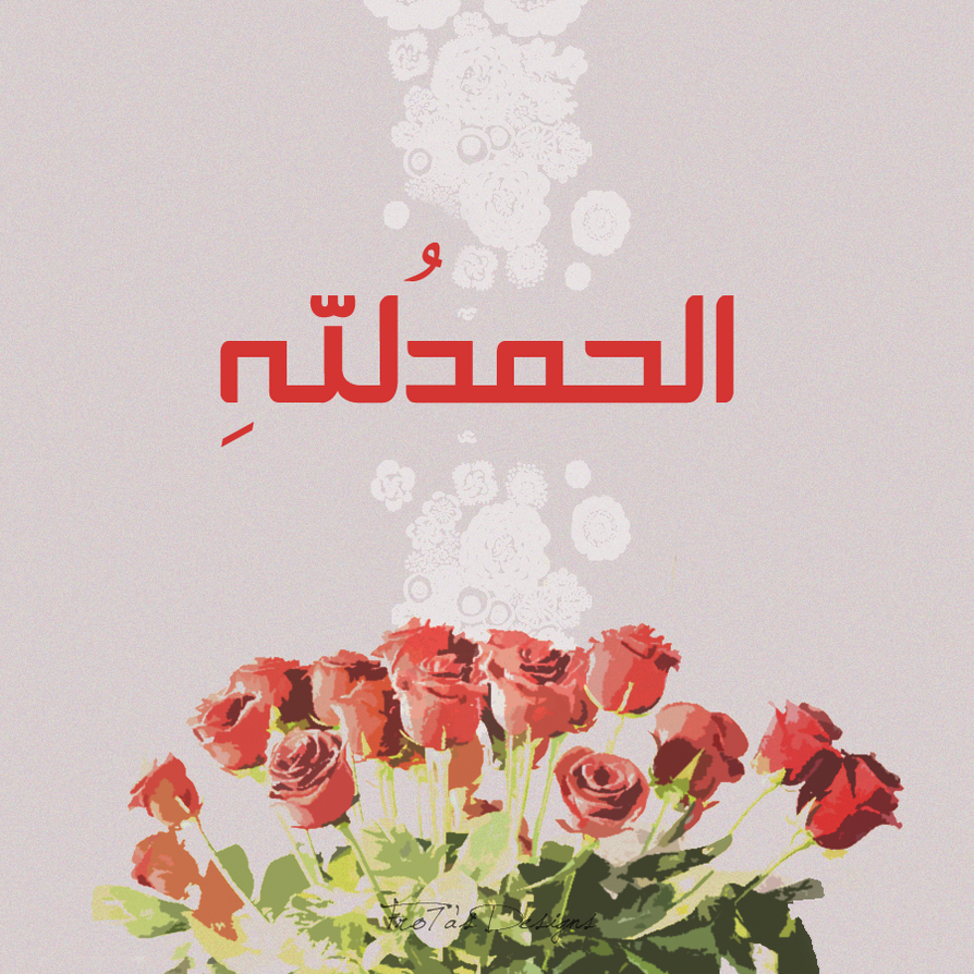 ... by Fro7a