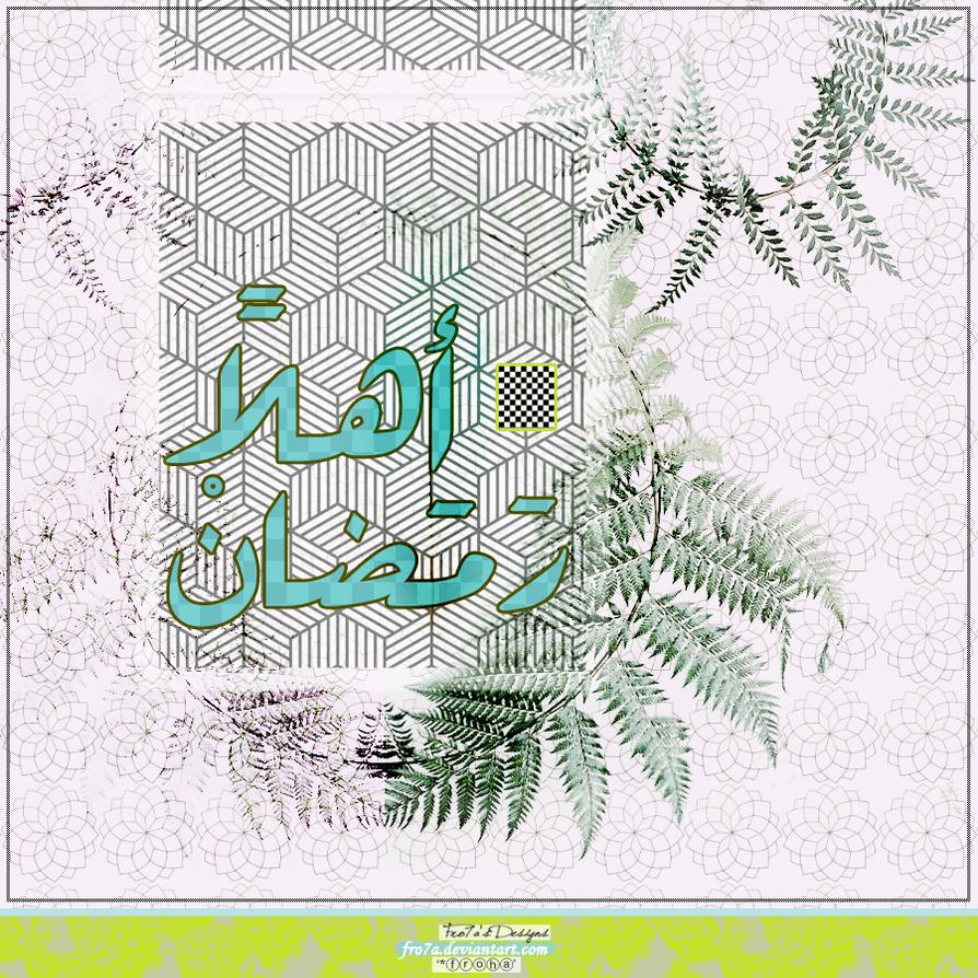 Ramadan.2015 by Fro7a
