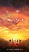 Sayonara Araki-sama