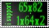 SnowxLesser Stamp by lesser-evil
