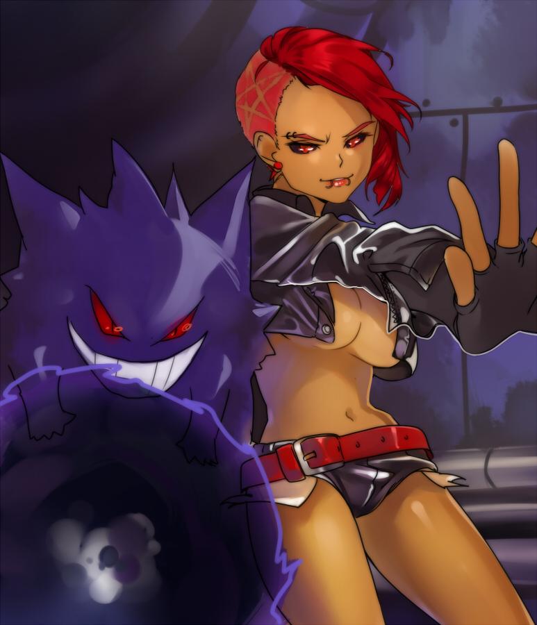 Shadow Ball by Girutea