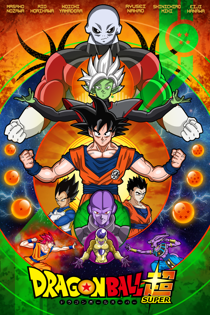 Tribute to Dragon Ball Super! by DFJonesArt