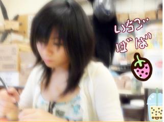 IchigoBoba's Profile Picture