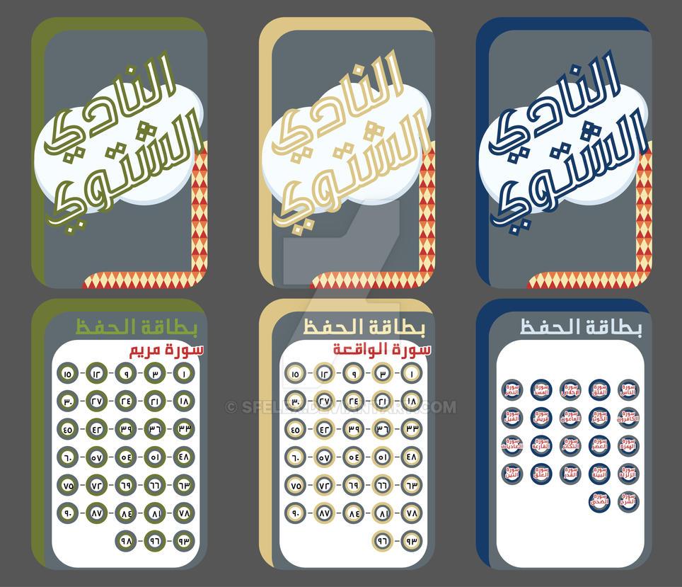 Progress Card by SFelex
