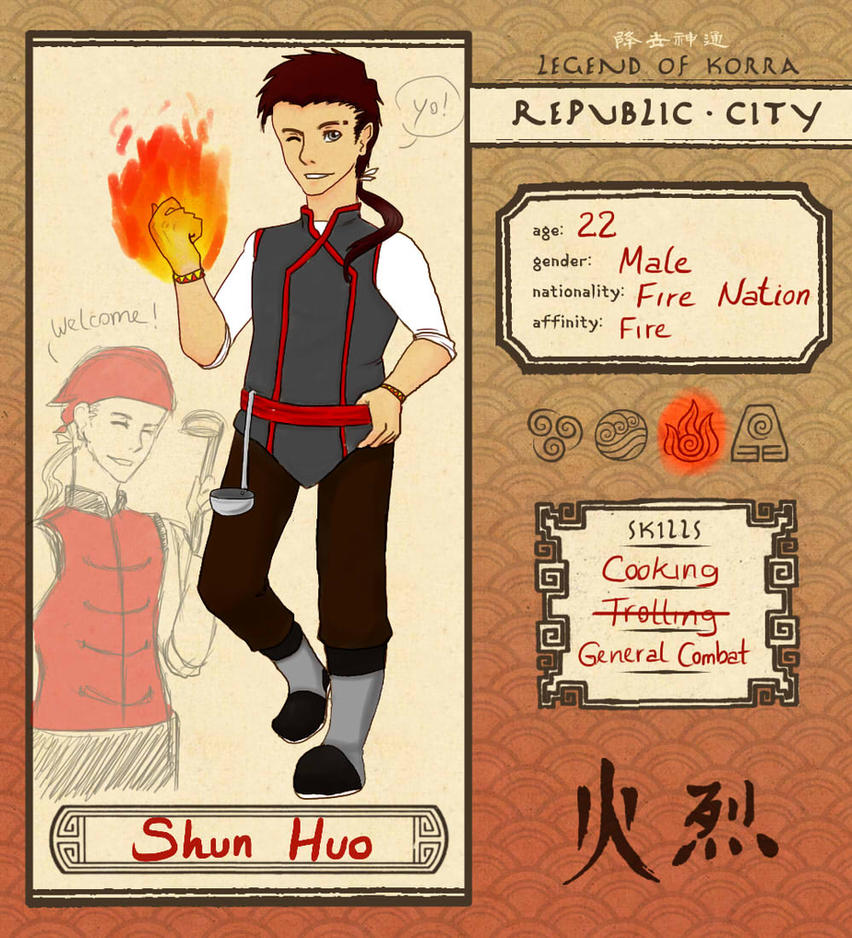A Troll called Shun by Ayumon29